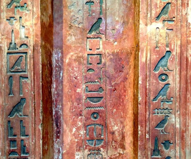Ancient Egyptian hieroglyphics, British Museum. Copyright Gretta Schifano