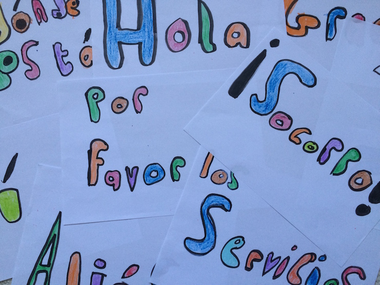 Spanish words. Copyright Gretta Schifano