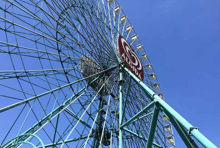 Big wheel at Mirabilandia. Copyright Gretta Schifano