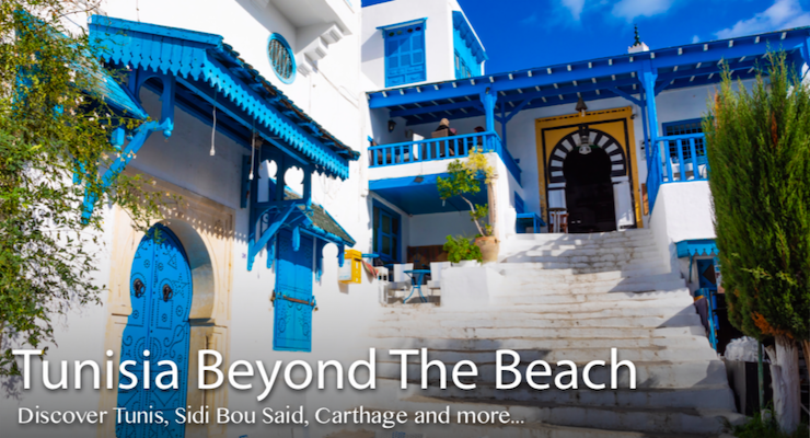 Free ebook: Tunisia Beyond The Beach
